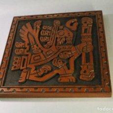 Coleccionismo: CUADRO MADERA TALLADA DE BOLIVIA. TABLA DE 1 PIEZA. 17,5X17,5CMS.. Lote 80756846