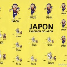 Coleccionismo: HOJA PEGATINAS PABELLÓN JAPÓN EXPO´92 SEVILLA. Lote 80802771