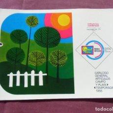 Collectionnisme: CATALOGO GENERAL ARTÍCULOS CAMPO Y PLAYA.INDUSTRIAS CAMBRA S.A. 1966. VALENCIA.. Lote 81933396