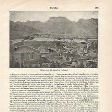 Coleccionismo - LAMINA ESPASA 19853: Vista del arsenal de Cartagena - 82142406