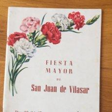 Coleccionismo: PROGRAMA OFICIAL- FIESTA MAYOR DE SAN JUAN DE VILASAR. Lote 82175636