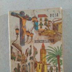 Coleccionismo: GUIA NOMENCLATOR CORDOBA. Lote 84246026