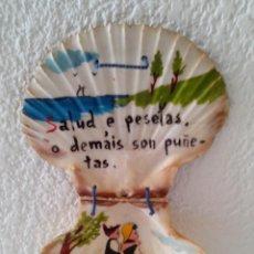 Coleccionismo: T - CONCHA RECUERDO DE SANTIAGO DE COMPOSTELA - 12 X 14 CMS. Lote 86029892