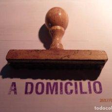 Coleccionismo - CORREOS - SELLO DE CAUCHO - OFICINA DE CORREOS - 86136576
