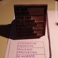 Coleccionismo: CORREOS - SELLO DE CAUCHO - SELLO BILINGÜE (CASTELLANO Y EUSKERA).. Lote 86137176