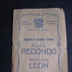 Coleccionismo: PROGRAMA DE TEATRO, ESLAVA VALENCIA. Lote 86323264