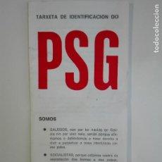Coleccionismo: PROGRAMA ELECTORAL - PSG - GALICIA VIGO - ELECCIONES 1977. Lote 86585760