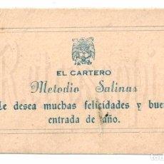 Coleccionismo: FELICITACION DE NAVIDAD EL CARTERO. CON EL AGUILA FRANQUISTA. CORREOS. SALUDO A FRANCO. Lote 86915076
