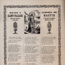 Coleccionismo: GOIGS A LLOANÇA DE SANT NAZARI, MÀRTIR EN ORISTÀ (IMP. ANGLADA, VICH, S.F.). Lote 87248648