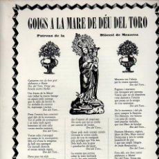 Coleccionismo: GOIGS A LA MARE DE DÉU DEL TORO DE MENORCA (TORRELL DE REUS Nº 1026). Lote 87326576