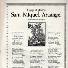 Coleccionismo: GOIGS AL GLORIÓS SANT MIQUEL ARCÀNGEL (TORRELL DE REUS Nº 1031, 1978). Lote 87327632