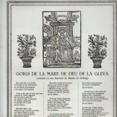 Coleccionismo: GOIGS DE LA MARE DE DÉU DE LA GLEVA A MASSIES DE VOLTREGÀ (TIP. CORAZONES, PALMA MALLORCA). Lote 111934122