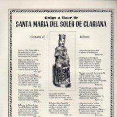 Coleccionismo: GOIGS A LLAOR DE SANTA MARIA DEL SOLER DE CLARIANA (1976) . Lote 87354060