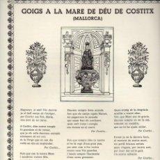 Coleccionismo: GOIGS A LA MARE DE DÉU DE COSTITX (MALLORCA, 1977) . Lote 87354248