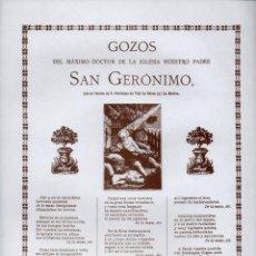 Coleccionismo: GOIGS GOZOS A SAN GERÓNIMO EN LA MURTRA (BADALONA, 1977) . Lote 87354580