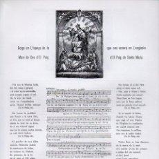 Coleccionismo: GOIGS EN LLOANÇA DE LA MARE DE DÉU DEL PUIG (1975) . Lote 87359424