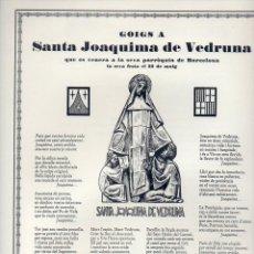 Coleccionismo: GOIGS A SANTA JOAQUIMA VEDRUNA (1977). Lote 87361340