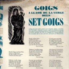 Coleccionismo: GOIGS A LLAOR DE LA VERGE DELS SET GOIGS (1979). Lote 87448372