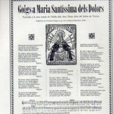 Coleccionismo: GOIGS A MARIA SANTISSIMA DELS DOLORS DE VILALBA DELS ARCS - TORTOSA (1974) . Lote 87449424