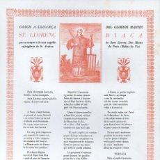 Coleccionismo: GOIGS A LLOANÇA DE SANT LLORENÇ DIACA - SANT ANDREU DE PRUIT - VIC (1977). Lote 87449684