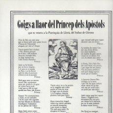 Coleccionismo: GOIGS A LLAOR DEL PRÍNCEP DELS APÒSTOLS SANT PERE A LLORÀ (1975) . Lote 87450904
