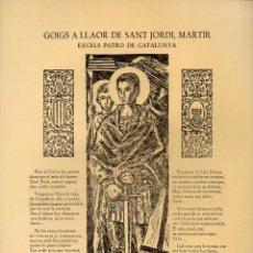 Coleccionismo: GOIGS A LLAOR DE SANT JORDI MÀRTIR (1979) . Lote 87451180