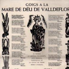 Coleccionismo: GOIGS A LA MARE DE DÉU DE VALLDEFLORS - TREMP (1977). Lote 87454256