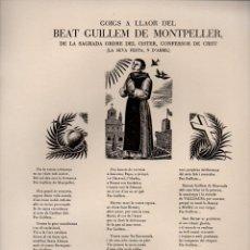 Coleccionismo: GOIGS A LLAOR DEL BEAT GUILLEM DE MONTPELLIER (POBLET, 1958). Lote 87455204