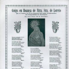 Coleccionismo: GOIGS EN LLOANÇA DE NTRA. SRA. DE LORETO EN ULLDEMOLINS (1966). Lote 87523180