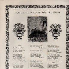 Coleccionismo: GOIGS A LA MARE DE DÉU DE LURDES (1958). Lote 87524148