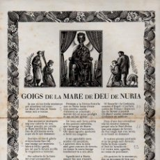 Coleccionismo: GOIGS DE LA MARE DE DÉU DE NURIA (IMP. OLIVA DE VILANOVA, S.F.). Lote 87525544