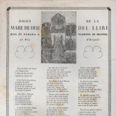 Coleccionismo: GOIGS A LLOANÇA DE LA MARE DE DÉU DEL LLIRI A VILANOVA DE BELLPUIG (IMP. SALADRIGAS, MOLLERUSA, SF). Lote 87526536