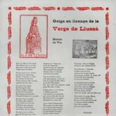 Coleccionismo: GOIGS EN LLOANÇA DE LA VERGE DE LLUSSÀ BISBAT DE VIC (VIC, 1973). Lote 87527292