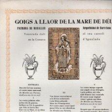 Coleccionismo: GOIGS EN LLAOR DE LA MARE DE DÉU PATRONA DE MIRALLES (1966). Lote 87528044