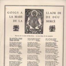 Coleccionismo: GOIGS A LLAOR DE LA MARE DE DÉU DE LA MERCÉ I SANT ROBERT ABAT - DÍPTIC (1961). Lote 87530500