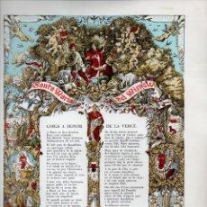 Coleccionismo: GOIGS A HONOR DE LA VERGE SANTA MARIA DEL MIRACLE (S.F.). Lote 87533476