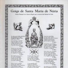 Coleccionismo: GOIGS DE SANTA MARIA DE NÚRIA (1966) . Lote 87601812