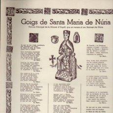 Coleccionismo: GOIGS DE SANTA MARIA DE NURIA (S.F.). Lote 87603744