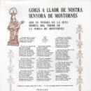 Coleccionismo: GOIGS A LLAOR DE NOSTRA SENYORA DE MONTORNÉS (1975). Lote 87621396