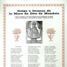 Coleccionismo: GOIGS A LLOANÇA DE LA MARE DE DÉU DE MONDOIS (1967). Lote 87621680