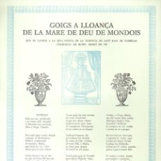 Coleccionismo: GOIGS A LLOANÇA DE LA MARE DE DÉU DE MONDOIS (1972). Lote 87621704