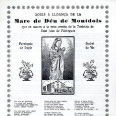 Coleccionismo: GOIGS A LLOANÇA DE LA MARE DE DÉU DE MONDOIS (1973). Lote 87621736