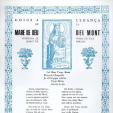 Coleccionismo: GOIGS A LLOANÇA DE LA MARE DE DÉU DEL MONT (1973). Lote 87621824