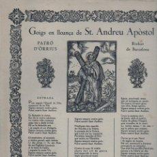 Coleccionismo: GOIGS EN LLOANÇA DE SANT ANDREU APÒSTOL PATRÓ D' ORRIUS (IMP. FORS, VILASSAR DE MAR, 1935). Lote 90648560