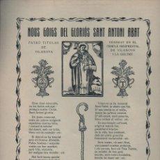 Coleccionismo: NOUS GOIGS DEL GLORIÓS SANT ANTONI ABAT (EDICIÓ VILANOVA, 1947). Lote 90648775