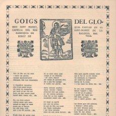 Coleccionismo: GOIGS DEL GLORIÓS SANT MAMET DE BALENYÁ - VICH (1970) DÍPTIC. Lote 90655905