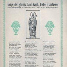 Coleccionismo: GOIGS DEL GLORIÓS SANT MARTÍ BISBE I CONFESSOR VENERAT A SANT MARTÍ SACALM (VIC, 1968) . Lote 90657850