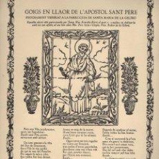 Coleccionismo: GOIGS EN LLAOR DEL APÒSTOL SANT PERE VENERAT A SANTA MARÍA DE LA GELTRÚ (1978) NUMERAT I FIRMAT. Lote 90664195