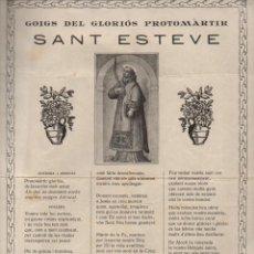 Coleccionismo: GOIGS DEL GLORIÓS PROTO MÀRTIR SANT ESTEVE (IMP. FOMENT DE PIETAT, S.D.) . Lote 90666700