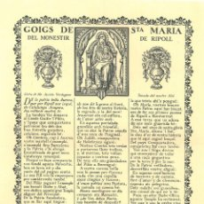 Coleccionismo: GOIGS DE STA MARIA DEL MONESTIR DE RIPOLL - LLETRA DE MN. J. VERDAGUER - TORNADA MESTRE ALIÓ - 1947 . Lote 90886470